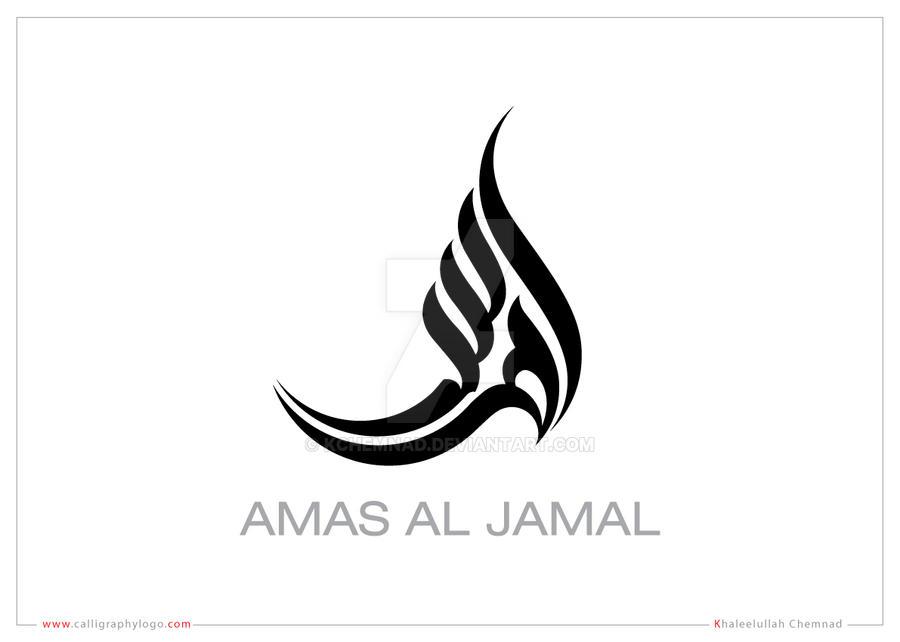 Arabic calligraphy logo amas by kchemnad on deviantart