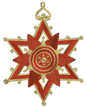 Dresden Paper Medallion Ornament 4 - Red and Gold