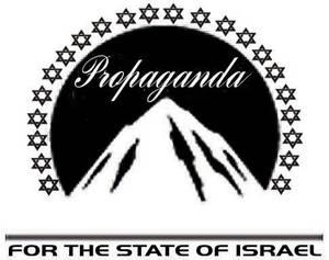 israel propaganda