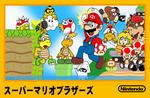 :Famicom: Supa Mario Burazazu