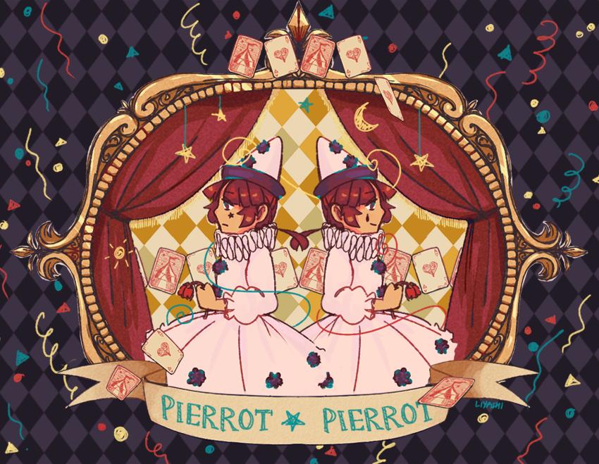 Sad Pierrot by liyashi