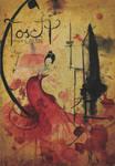 Afiche Tosca - G. Puccini