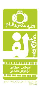 Alef Studio