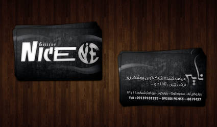 nice gallery business card by amirkh