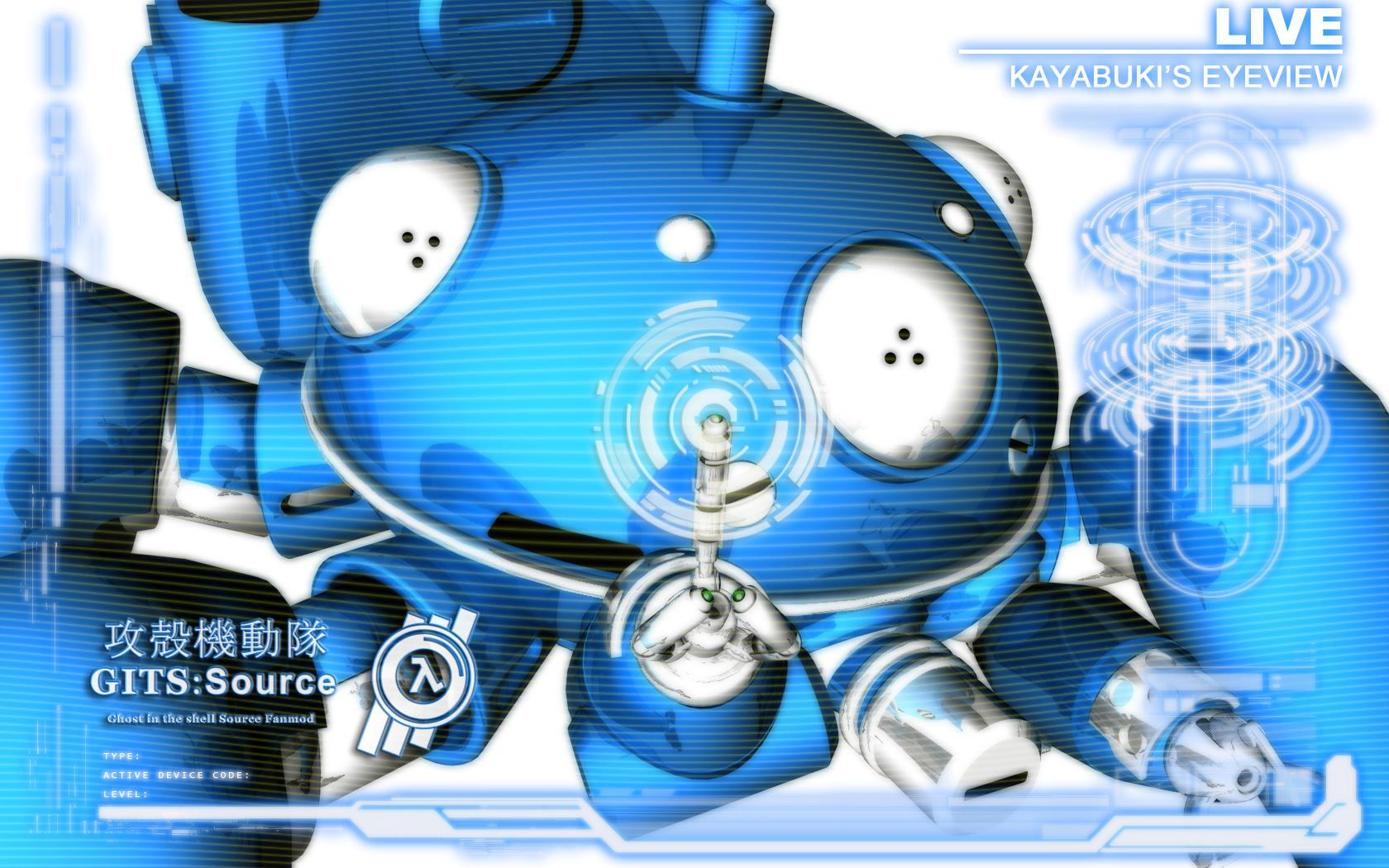 http://fc01.deviantart.com/fs14/f/2007/110/2/8/GITS_Source_Teaser_Wallpaper_by_Dwair.jpg