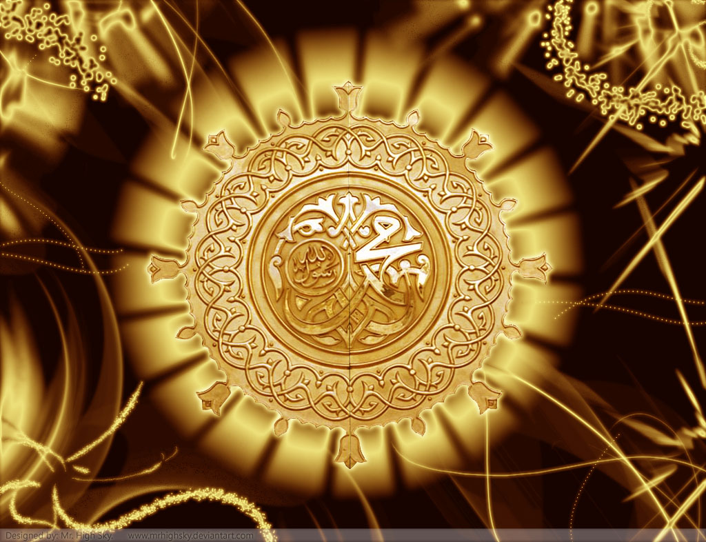 Allah Graphics Wallpapers