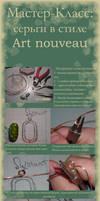 Russian language wire wrap tutorial