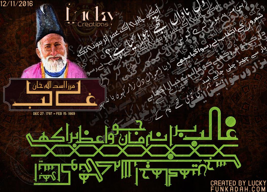 Ghalib !! by farazfk