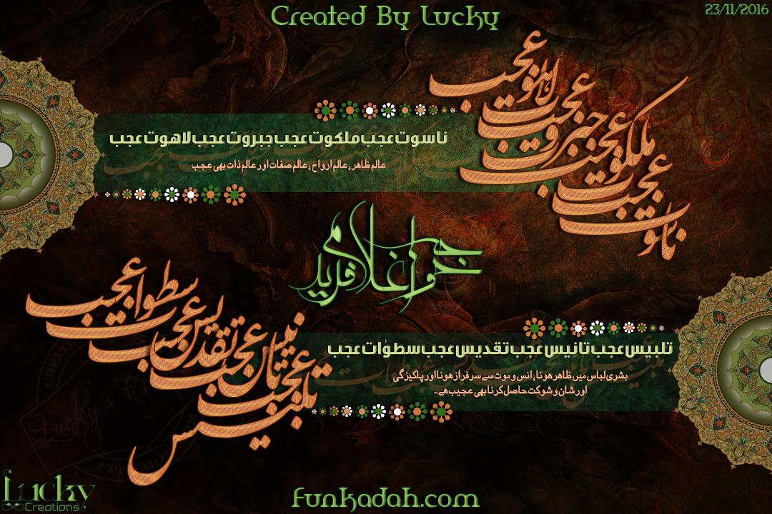 Ajab by farazfk