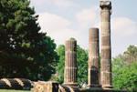 Pioneers Park Columns
