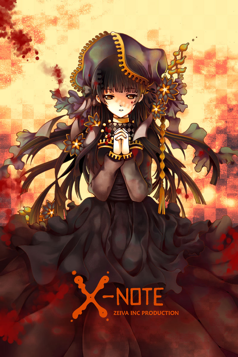 X-note - Black Dress by zeiva