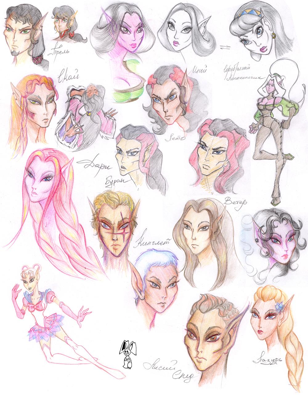 Темы eq fan другие рисунки