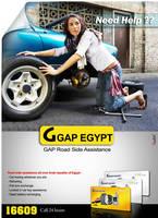 gap by roufa