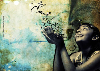 dream by roufa