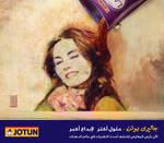 jouten Gallery by roufa
