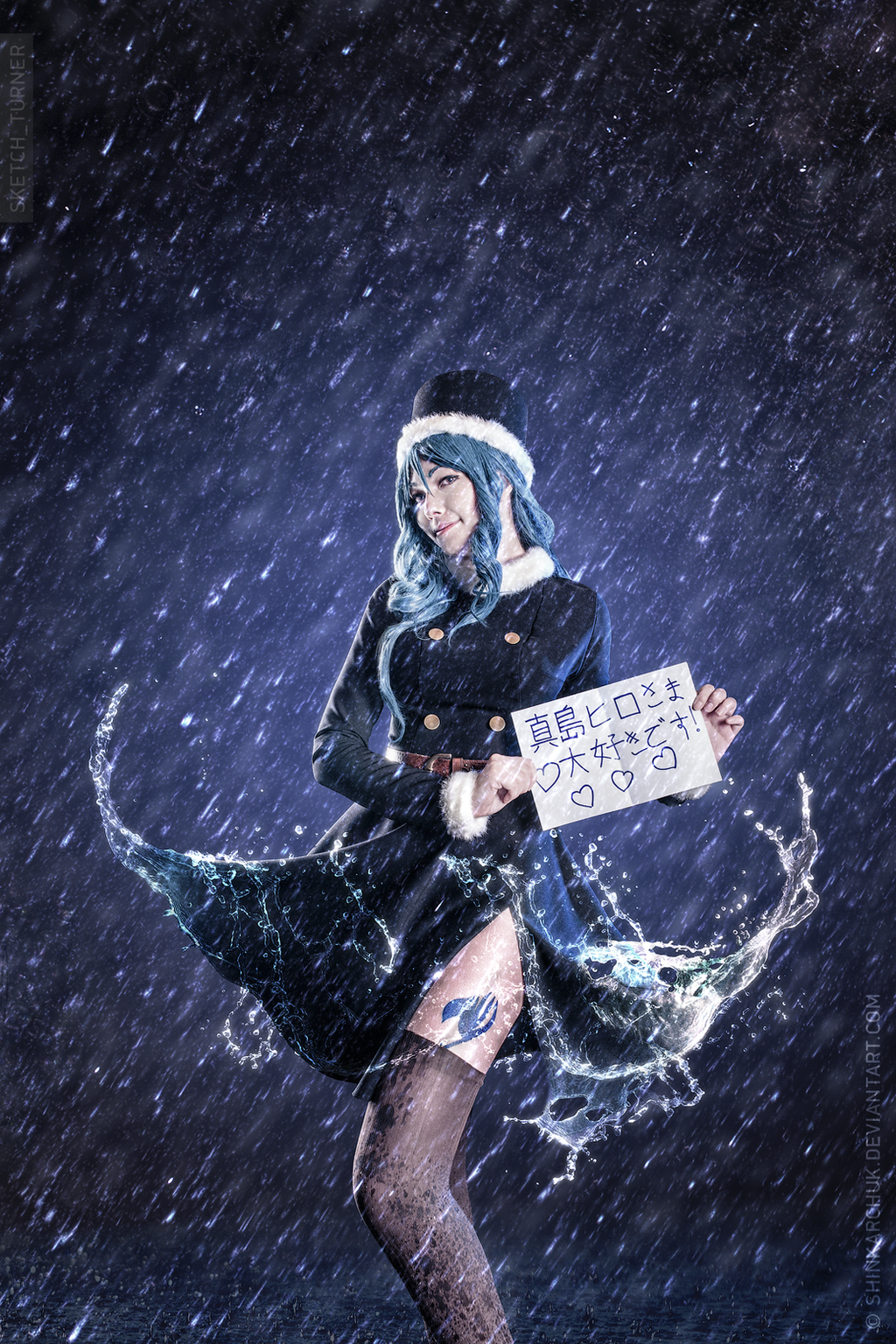 Fairy Tail: Juvia Lockser by Shinkarchuk