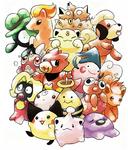 Pokemon Beta 1997