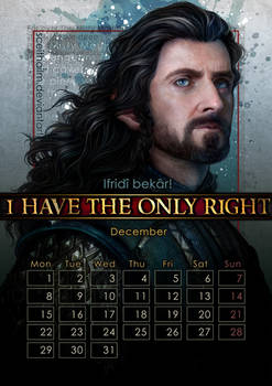 Geek Calendar 2014: December