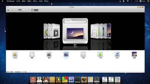 current desktop 20110712