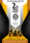 Street Fest poster by sgv-chamber