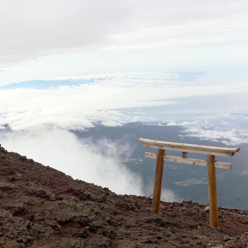 ..Top of Mount Fuji..