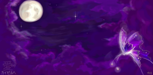 ..Night purple clouds.. by koruldia