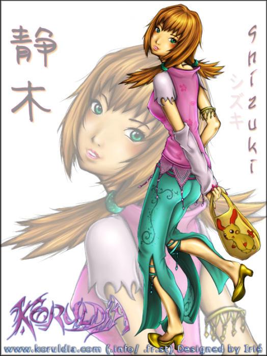 ..Shizuki -character concept.. by koruldia