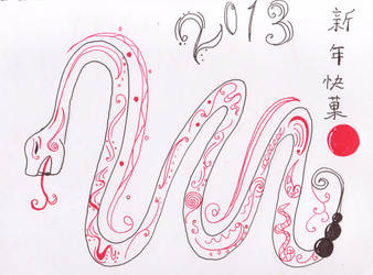Happy Year of the Snake 2013 by PetalRain