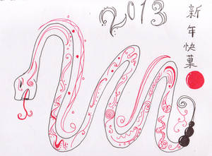 Happy Year of the Snake 2013