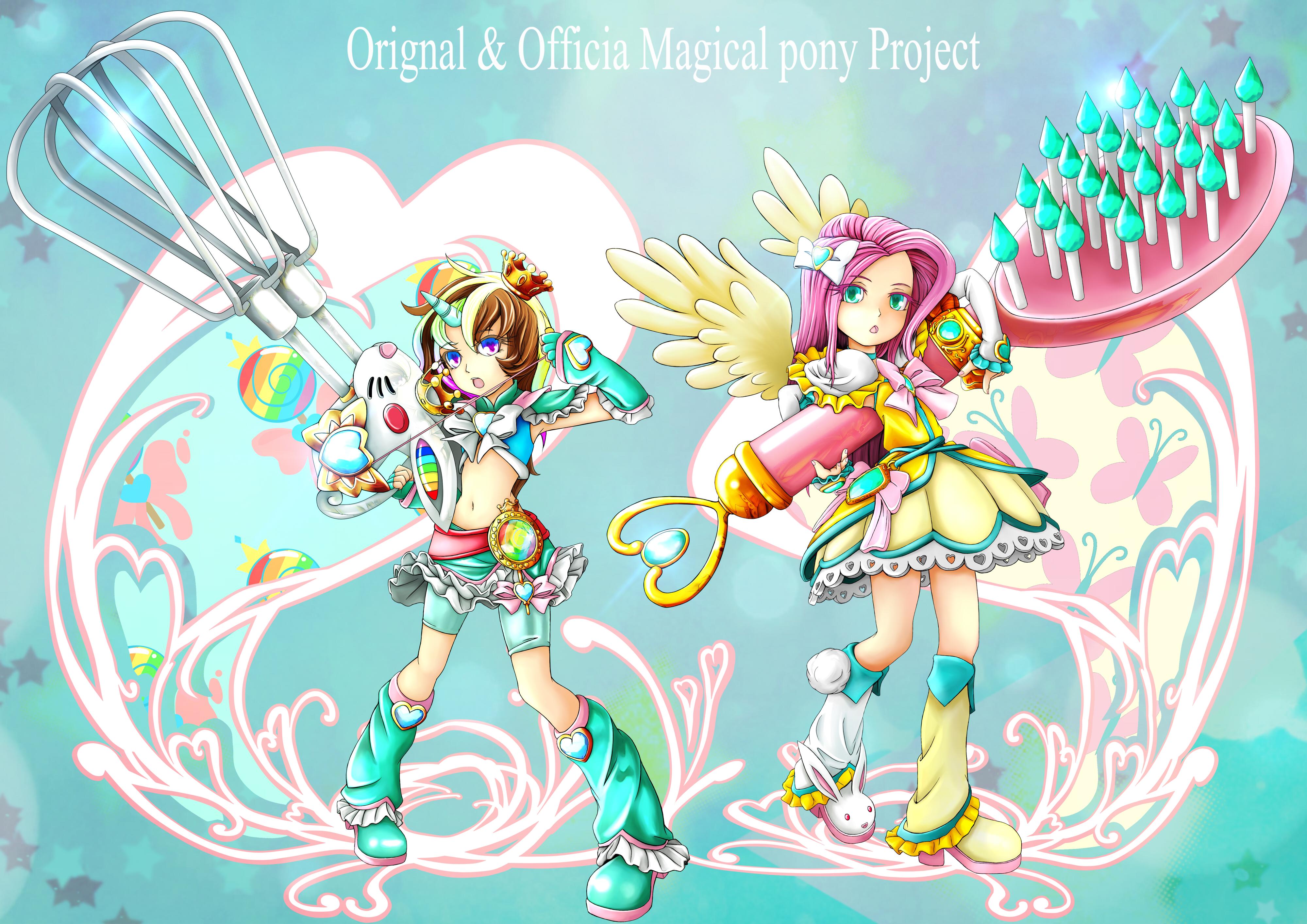 Magical mlp Fluttershy oc Rainbow Burst (Human) by skyshek