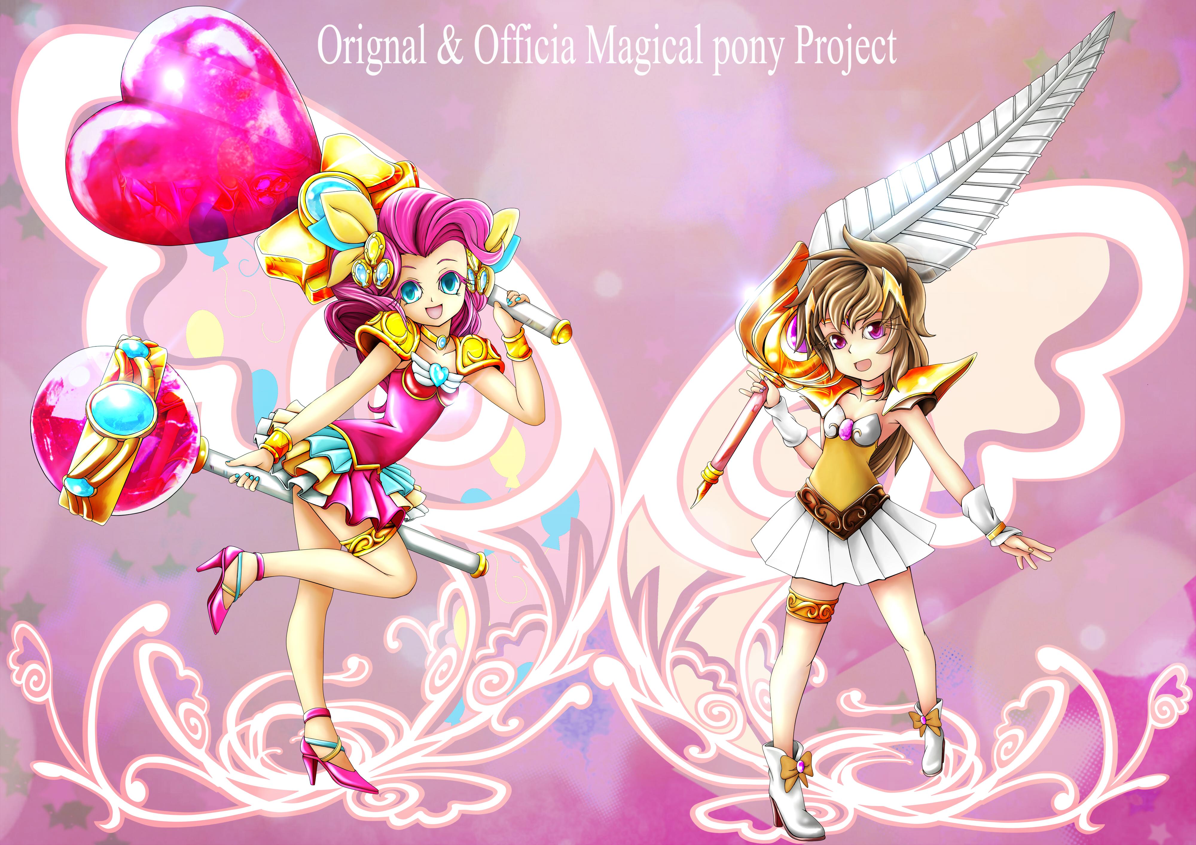 Magical mlp Pinkie Pie oc Nibbus (Human) by skyshek