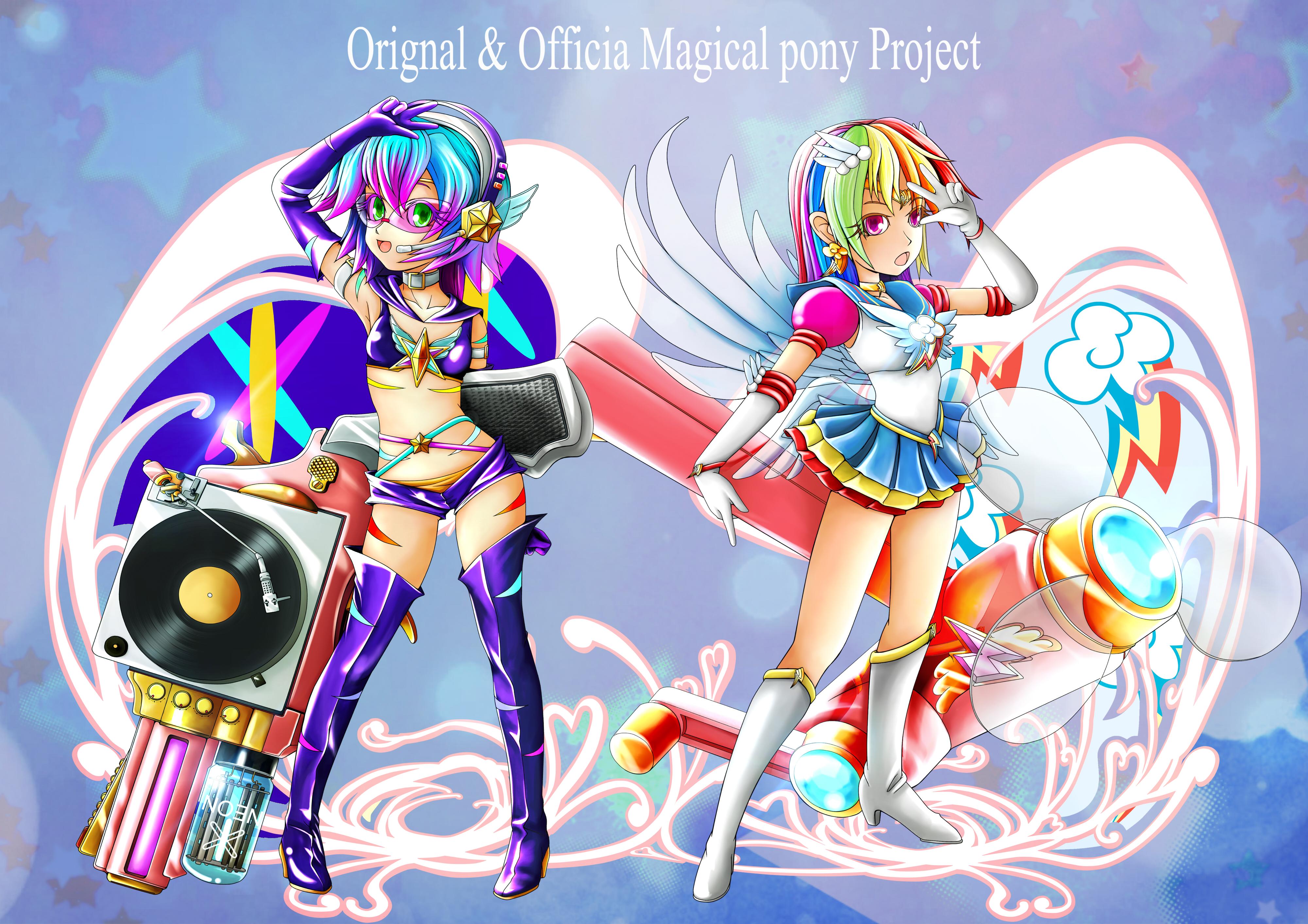 Magical mlp Rainbow Dash oc Neon (Human) by skyshek