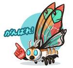Chibi Mothra
