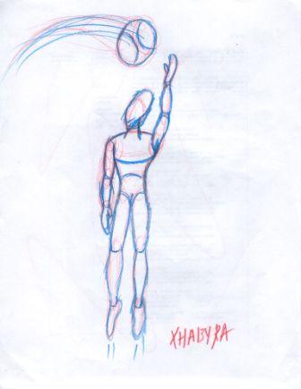 Jugador by xhabyra