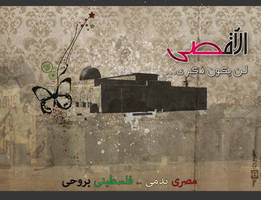 Alaqsaa by Bondok421