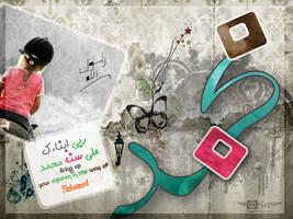 Mohamed by Bondok421