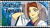 Katsumi stamp by shamanQween007