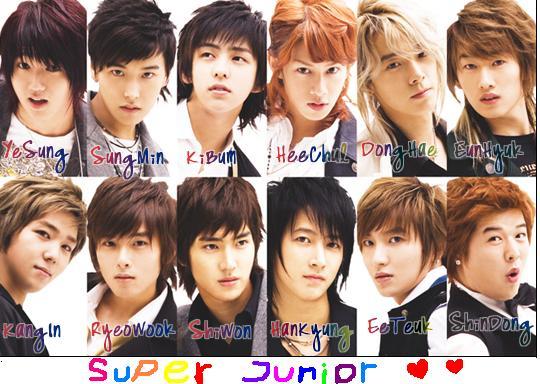 صور فرقة سوبر جونير Super_junior_x_by_kuichow