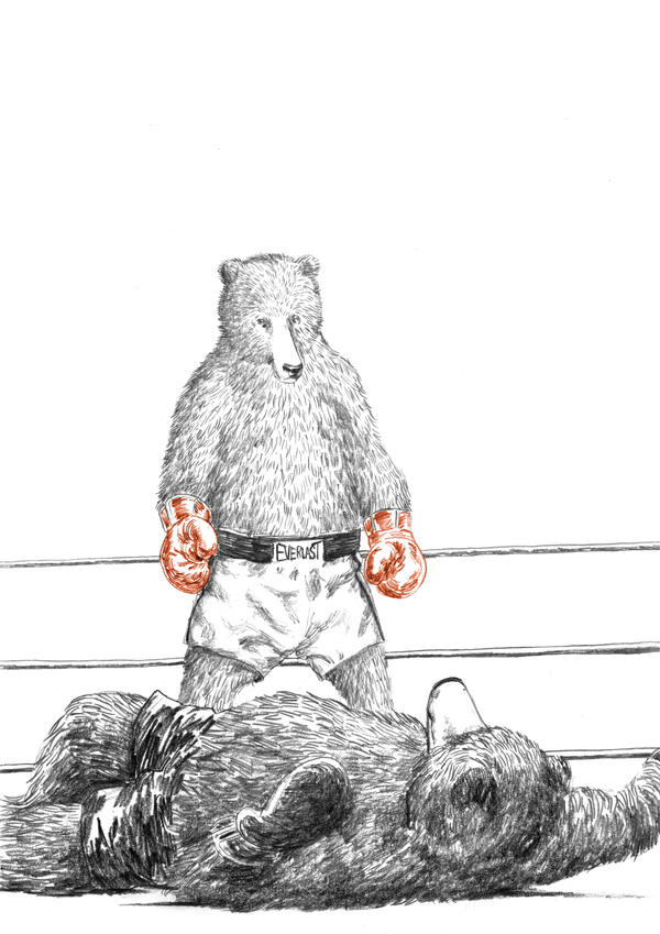 Muhammad The Bear by artlambi