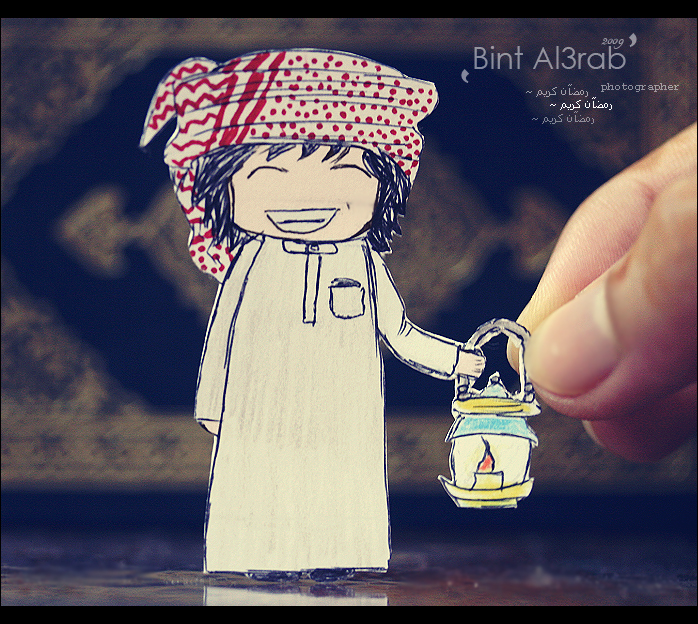 تواقيع رمضانيه 2012 RAMADAN_by_Xx_miss_wt_ever_xX