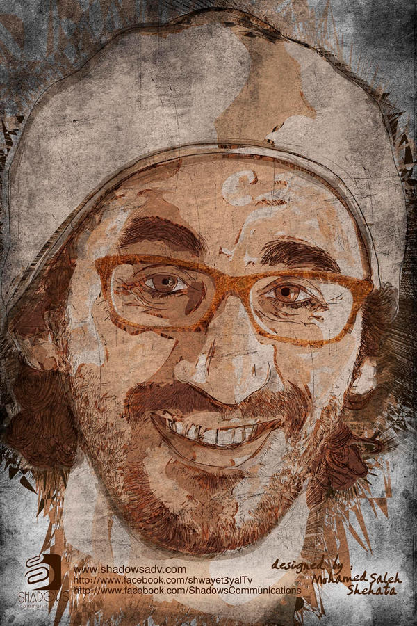 Ahmed Helmy by mohamedsaleh