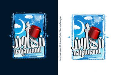 Nahawand Logo by mohamedsaleh