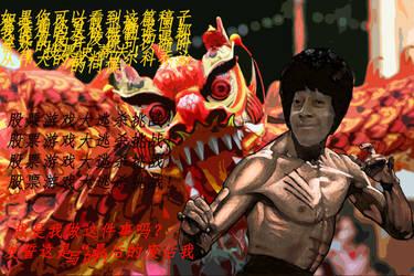 Steve Urkel/Bruce Lee by Marcogio