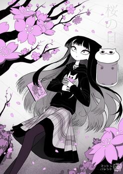 Sakura no Hi