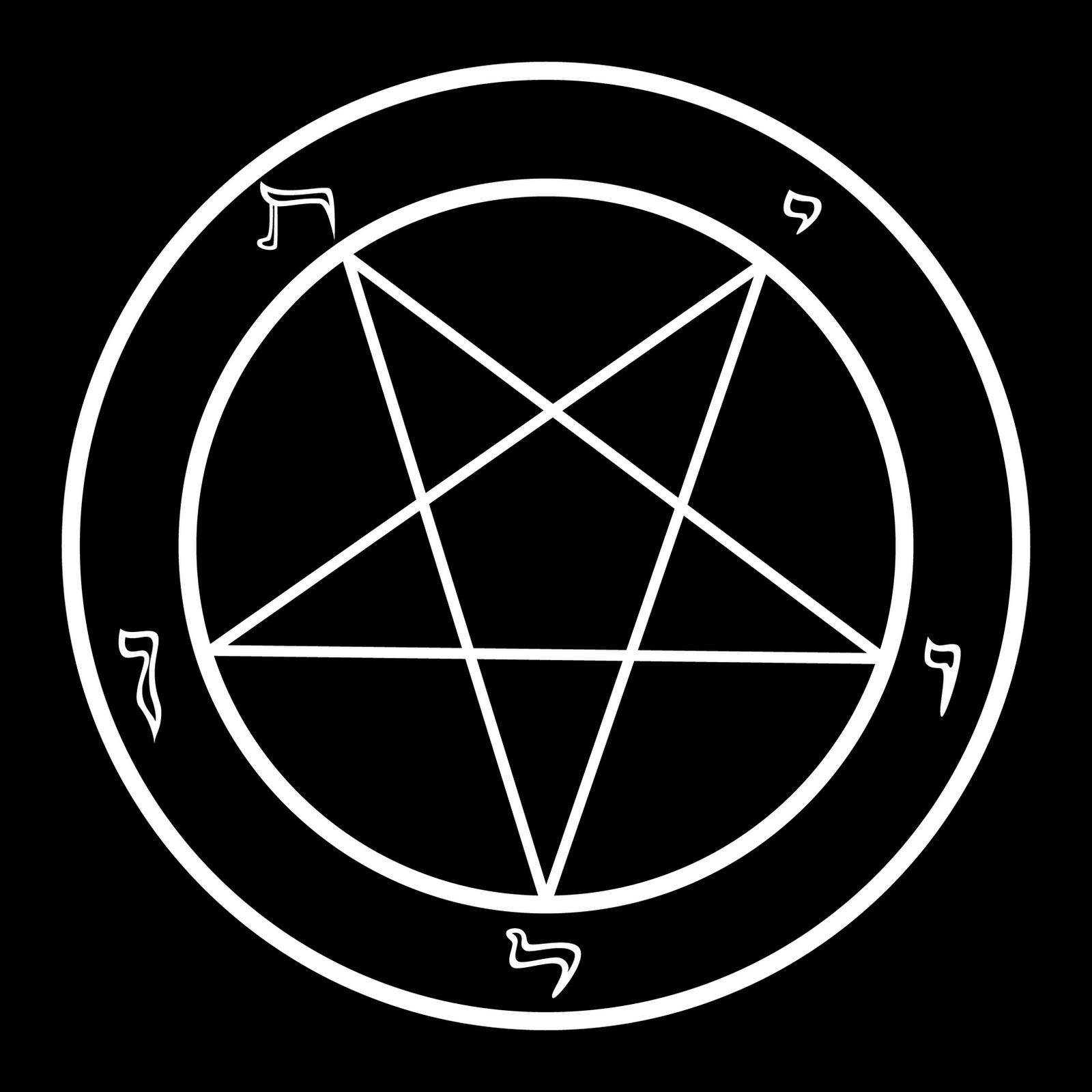 Baphomets Pentagram Vector 4k By Nousernameremain On Deviantart
