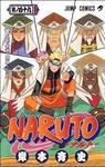 Naruto - Takonbon cover 49