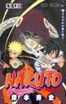 Naruto - Takonbon Cover 52 MQ