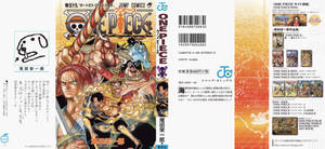One Piece-Full Cover 59 HQ