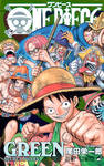 One Piece Green-Front Cover MQ