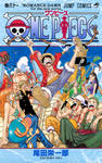 One Piece-Takonbon cover 61 MQ